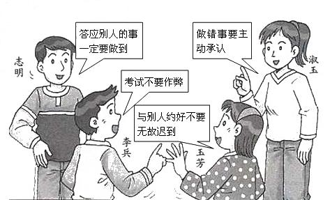 工会换届分组讨论发言