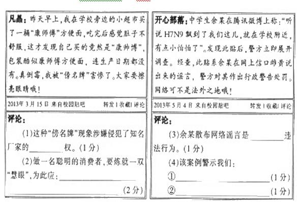 安徽寿县安丰高中贴吧