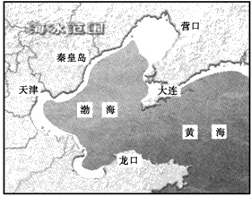 渤海船舶职业学院什么时候发录取通知书