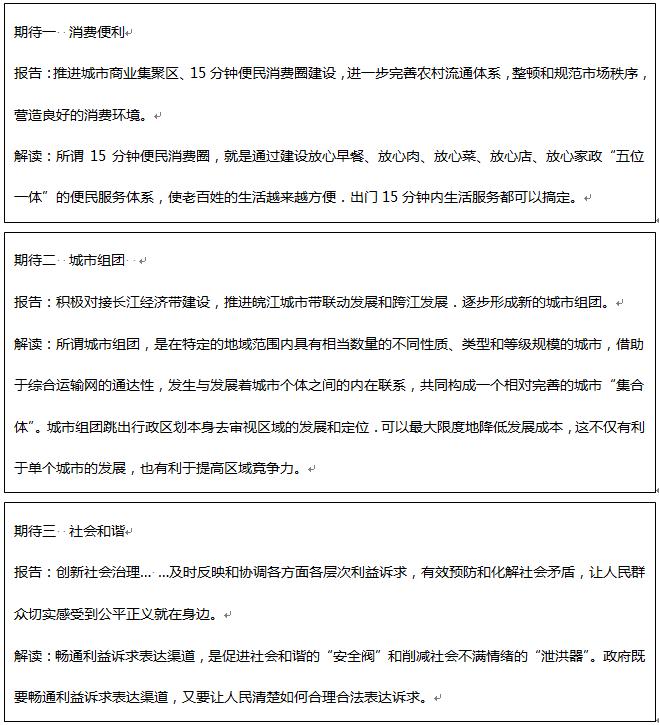 安徽省2018年国税拟录人员什么时候报道