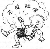 电影手机剧情介绍