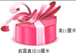 男闺蜜生日买什么