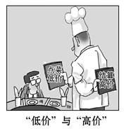 中餐厅求婚