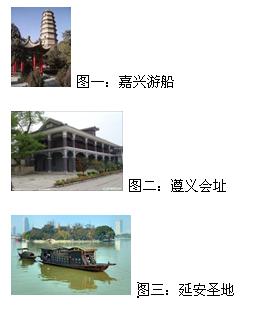 中省两级党委扩大会议精神心得体会