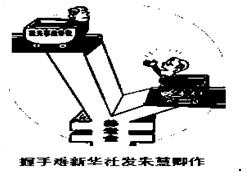 山东省2018年机关事业单位工