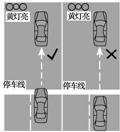 深圳地铁车内广告哪家好排行榜